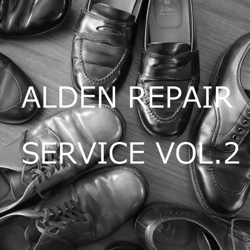 ALDEN REPAIR SERVICE VOL.2